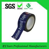 Напечатанная цветом лента BOPP для запечатывания или предупреждения коробки