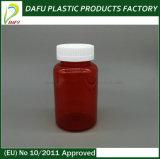 250mlペット広いプラスチック薬の容器