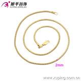 42504高品質14 Kの金の円形のヘビの鎖2mmの幅のネックレス