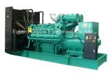 generatore elettrico industriale 1200kw/di 1500kVA 50Hz S.U.A. Googol