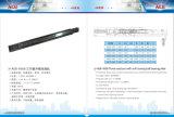 Aeb-45mm 부드럽게 닫히기를 가진 가득 차있는 연장 서랍 활주