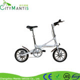 アルミ合金の単一の速度の自転車のHendrixの折るバイク
