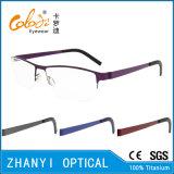 Telaio dell'ottica di Eyewear di vetro di titanio Semi-Senza orlo leggeri del monocolo (8113)