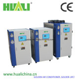 Охладитель воды пакета Huali горячий продавая промышленным охлаженный воздухом