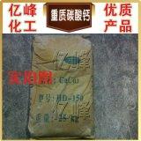 Polvo pesado de carbonato de calcio grueso Dh-125