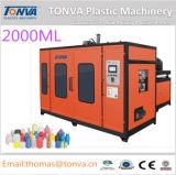 食糧化学薬品の化粧品のためのTvhd-2000ml-3ブロー形成機械