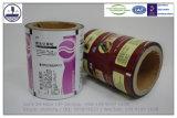 Составная пленка для фармацевтический упаковывать (PET/AL/PE)