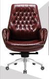 現代主任のオフィス用家具の人間工学的の管理の革オフィスの椅子(HX-AC048)