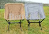 저프로파일 비치용 의자를 접히는 Portable