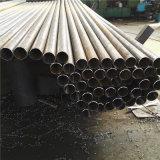 Труба металла черноты углерода GR тавра ASTM A53 BS1387 Youfa сваренная b