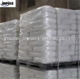 최신 판매 염화 Polyphosphate (방화 효력이 있는을%s NH4PO3) N (APP)