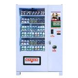 Cosméticos de la función de la refrigeración nuevos y máquinas expendedoras de la leche