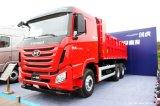 판매를 위한 최고 가격을%s 가진 Hyundai 새로운 Xcient 6X4 트럭