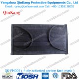 Masque actif individuel de côté carbone de la fourniture médicale 4ply d'emballage