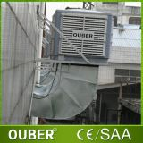 Im Freien industrielle Verdampfungsluft-Kühlvorrichtung-geöffnete Gaststätte-Verdampfungsluft-Kühlvorrichtung