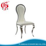 의자를 식사하는 현대 높이 할인 뒤 스테인리스