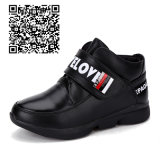 Стильный кожаный ботинок для малыша Ktkd-3407