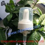 Plastiklotion-Flaschen-Schaumgummi-Seifen-Pumpe für kosmetische Flasche
