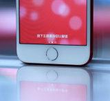 شحن حرّة حقيقيّة بصمة لمع [إيد] [غوفون] [إي7] 4.7 بوصة أنسوخ هاتف [أندرويد] 6.1 فرق لب حقيقيّة [4غ] [لت] [سمرتفون] [سلّ فون] [3غ] [وكدما]