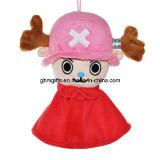 Los juguetes asoleados rellenos felpa suave estupenda de las muñecas del rezo de la muñeca de la historieta para adornan