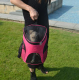バックパックの前部を持つ小さい犬及び猫のための外ペット買物袋