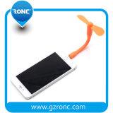 iPhone를 위한 승진 선물 USB 소형 팬
