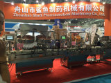 Empaquetadoras farmacéuticas del tiburón de Zhoushan