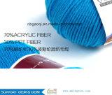 모직을 뜨개질을 하는 100%년 캐시미어 천 털실