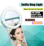 Lumière 2017 de boucle de Selfie pour le téléphone (rk14)