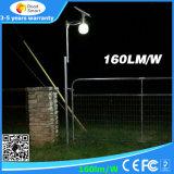Indicatore luminoso solare Integrated esterno del giardino della via del sensore di movimento 4W-12W LED