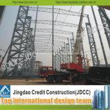 La mejor estructura de acero prefabricada de Quanlity