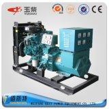 40kw 50 KVA Yuchai Motor-leiser wassergekühlter Dieselgenerator-Set-Preis