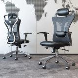 사무용 가구 PU 가죽/메시 직물을%s 가진 인간 환경 공학 컴퓨터 의자