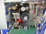 Máquina de embalagem automática do grânulo (DXD-60CK)