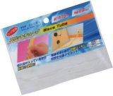 Poche électrique de coupe (sachet en plastique) - 2