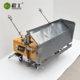 Малая машина конструкции штукатуря машина перевод для обтирать стены
