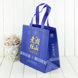 Selbst-Formed Recycable 3D Non Woven Packing Bag (MY-041)
