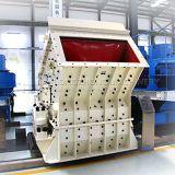 더 강한 단단함 PF 시리즈 충격 쇄석기 충격 쇄석기 (PF-1315)