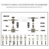 Herramientas dentales de reparación de piezas de mano de alta velocidad Mantenimiento de turbinas