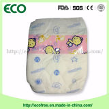 Kamera Windel-Diaper Factory Production Line für Hot Sleepy Baby Diapers