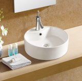 Einfaches Round Ceramic Bathroom Wash Basin für Sale (SN103)