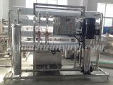 Система 8t/H очищения воды