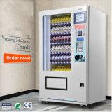 Торговые автоматы конфеты высокого качества