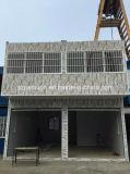 移動式プレハブかプレハブの家を折るAレベルの耐火性のパネル