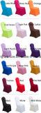 卸し売り白いスパンデックスの椅子カバー熱い販売