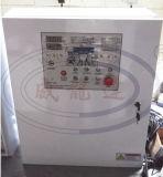 Wld8400 물을%s 가진 자동 페인트 살포 부스는 페인트 시스템의 기초를 두었다