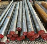 Hoch beständiger spezieller Stahl H13