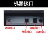 impresora del recibo la termal de 80m m con el cortador auto, interfaz del USB, impresora de la posición
