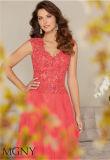 Подгонянное платье вечера Bridesmaid повелительниц/женщин официально,