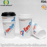 бумажный стаканчик кофеего стены 8oz Pirnted двойной с крышкой (8oz)